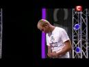 Денис Ляшенко на Х-фактор 2